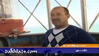 أطول منارة بحرية في المغرب .توجد بالداخلة