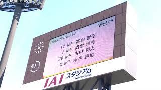 2018.3.18 J1#4 清水vs仙台 @日本平.