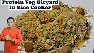 Protein Rich Rice  cooker Vegetarian Biryani with Paneer, Soya and Niligiri Style Biryani Recipe