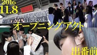 11月8日に日本武道館で行われた「アップアップガールズ(仮)日本武道館...