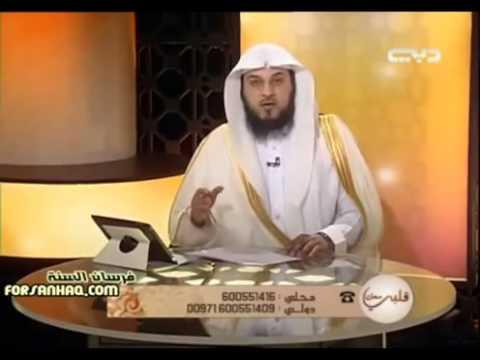 حكم قص الشعر او الظفر لمن اراد ان يضحي Youtube