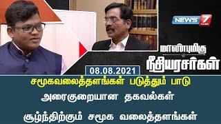 Maanbumigu Needhi Arasarkal 02-12-2018 News7 Tamil TV Show