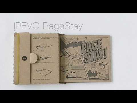 IPEVO PageStay