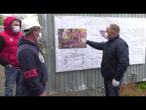 Во Владивостоке продолжается строительство спортивного комплекса на Казанской