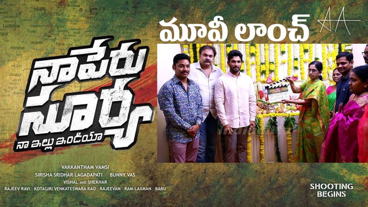 naa peru surya naa illu india full movie download utorrent