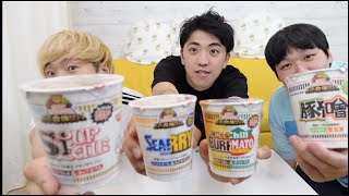 【新発売】カップヌードルの味が合体!?どんな味??