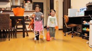二階から持ってきたいオモチャはRino&Yuuma thumbnail
