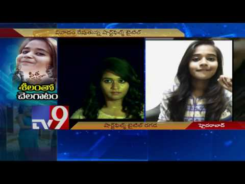 'Sita, I Am Not a Virgin' - Hindus furious - TV9