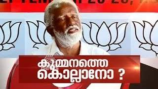 News Hour 07/09/16 | Violence spreading? bombs thrown at BJP office in Trivandrum | News Hour 07th Sep 2016