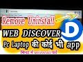 Gambar cover REMOVE WEBDISCOVER/UNINSTALL WEBDISCOVER