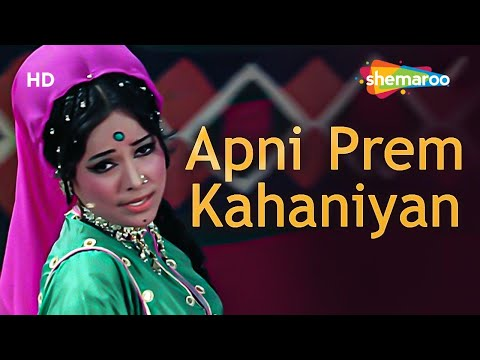 Apni Prem Kahaniyan | Mera Gaon Mera Desh | Laxmi Chhaya | Bollywood Songs | Lata Mangeshkar