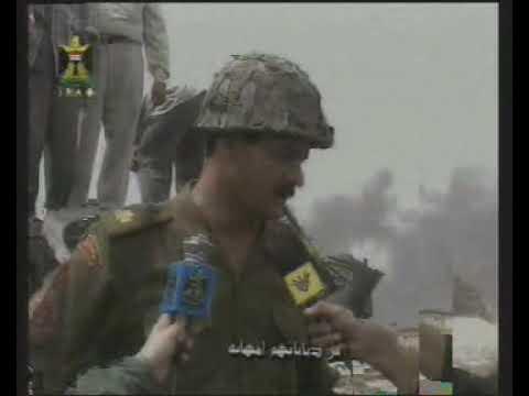 Last minutes of Iraq-TV in 2003