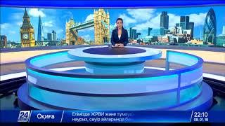 Обновление кабинета министров ожидается в Великобритании