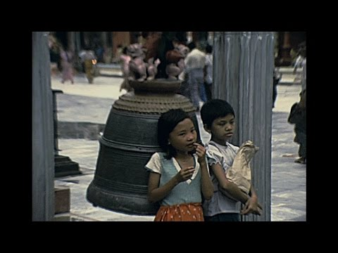 Burma 1986