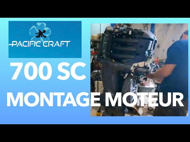 Pacific Craft 700 Sun Cruiser 02 Atelier Montage  Grand Piquey Cap Ferret