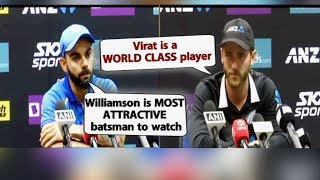 Mutual Respect between Kane and Kohli | India vs New Zealand