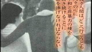 藤村賢志が全身全霊を賭けて制作したデビュー作にして代表作 2000年2月6...