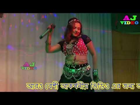 Pancharas Song || Suno Bangar Bali Nachito Hali Hali,Singer || Miss Rita