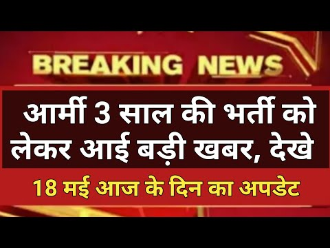 Indian Army Whatsapp Status || Indian Army Punjabi Whatsapp status video #soldier #indianarmy from YouTube · Duration:  31 seconds