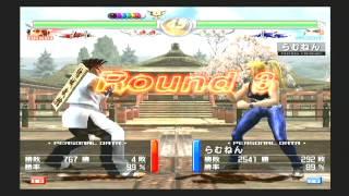 Virtua Fighter 4 Akira - Kumite mode ROAD TO THE 20 WINS