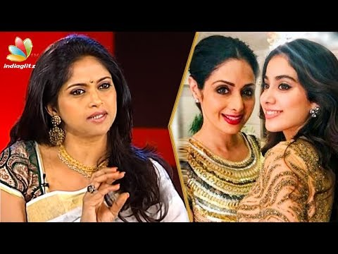 I can feel the pain of Sridevi's daughters : Nadhiya interview | Actress Death 2018