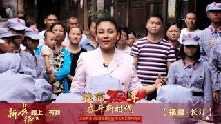 [壮丽70年 奋斗新时代]歌曲《追寻》 演唱:阿鲁阿卓| CCTV综艺