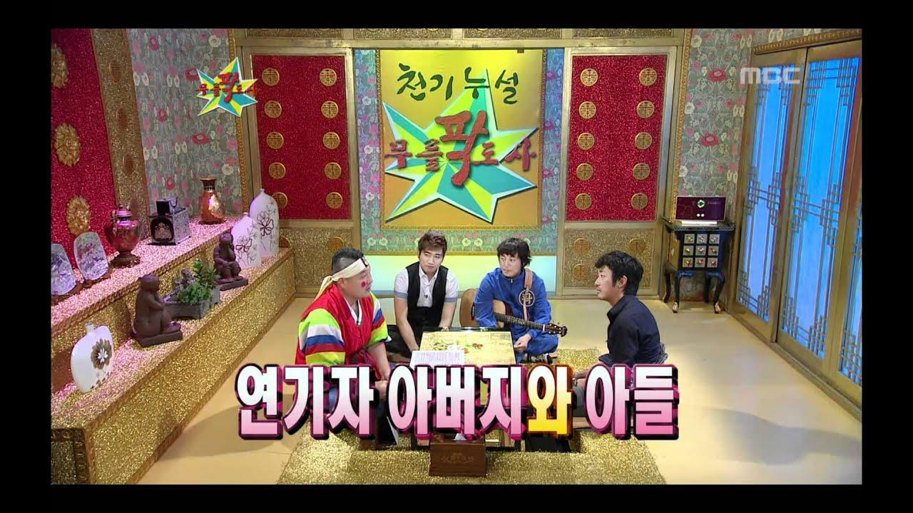 The Guru Show, Ha Jung-woo #11, 하정우 20090805
