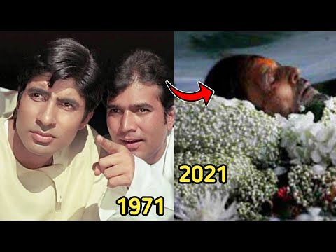 Download Anand (1971) Actors Then and Now | Totally Unrecognizable Transformation 2021