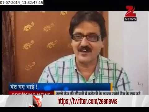 Dilip Kumar's property case reaches court - YouTube