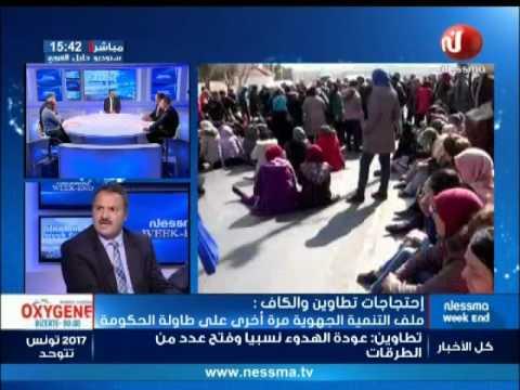 عبد اللطيف المكي : الحكومة ليست لها حلول