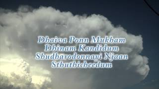 Download Tejasil Yeshuvin Ponn Mukham - Malayalam Christian Song MP3 song and Music Video