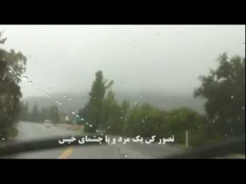 Клип Shahin Najafi - Hamoon