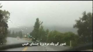 شاهین نجفی هامون- Shahin Najafi Hamoon