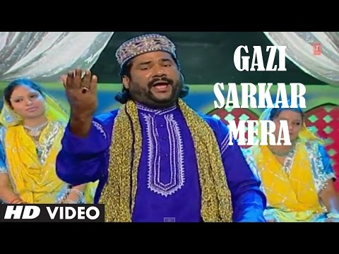 Official : Gazi Sarkar Mera Full (HD) Song | T-Series Islamic Music | Taslim Aarif
