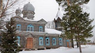 Храм во имя Святого Василия Блаженного чудотворца Московского, Вятская обитель, Омской области