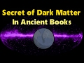 Shocking Secrets About Dark Matter In Vedas | Dark Matter, Dark Energy | The Magical Indian.