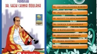 Kannada Karaoke Songs | Mellifluous Nadhaswaram Instrumental Music