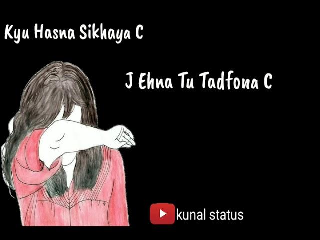 KADE TA TU AVENGA - RUNBIR || New Punjabi sad WhatsApp Status By kunal status