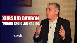 XURSHID DAVRON BILAN SUHBAT: TVDAGI TAQIQ, RAUF PARFI VA SHE'RIYATDAGI SEKINLASHUV