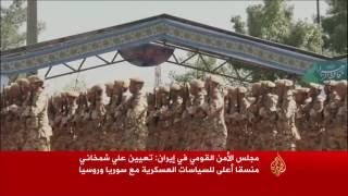 إيران تعين شمخاني منسقا عسكريا مع سوريا وروسيا