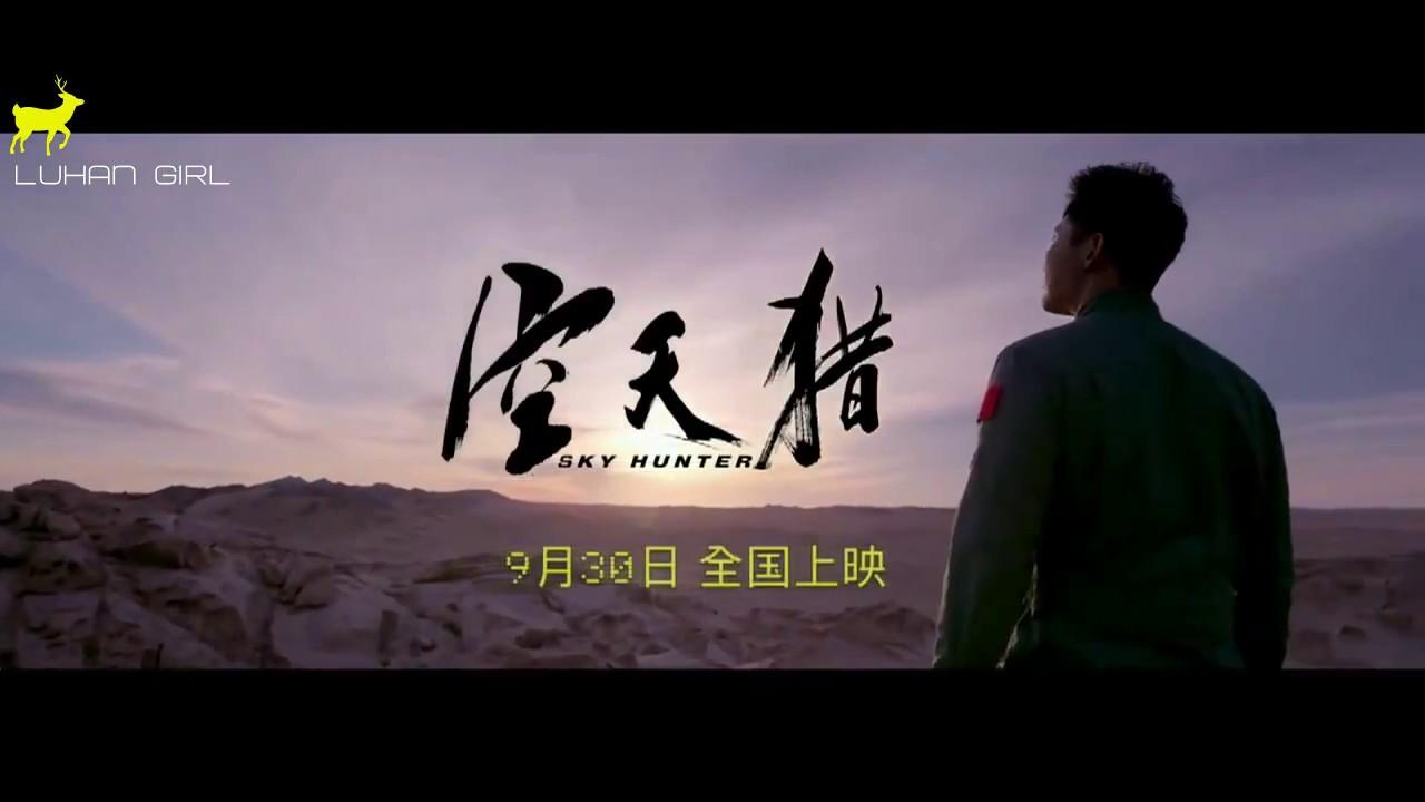 (Arabic sub \ نطق) LuHan 鹿晗 - Sky Hunter 《空天猎》OST
