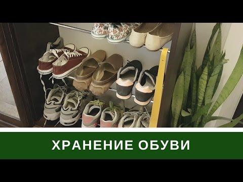 шкафы купе для обуви фото!