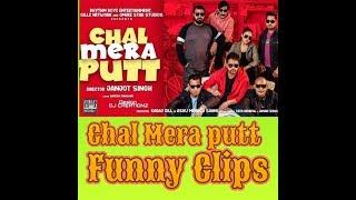 Chal Mera Putt Funny Movie Scene   Punjabi Movie   I MP3 PK DIGITAL Song Downlaod Kar ne keli Youtub