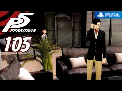 ペルソナ5 │ Persona 5 【PS4】 #105 │ Japanese ver. │ No Commentary Playthrough