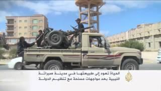 هدوء حذر بصبراتة الليبية بعد مواجهات مسلحة