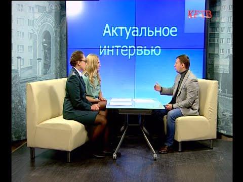 КРТВ. «Актуальное интервью» эфир 19 мая