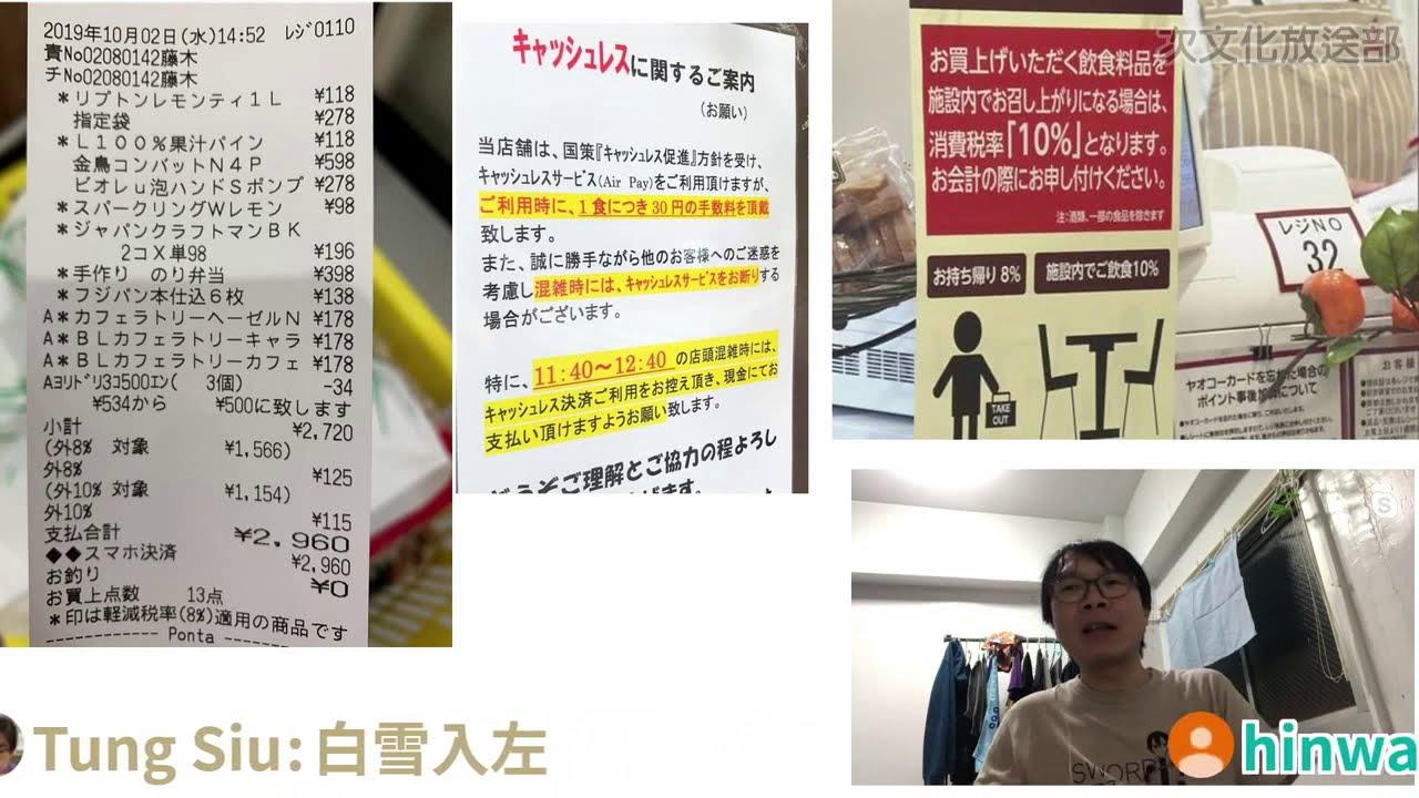 未命名2019越洋追風 #33 - 打風 / 留學生活開始