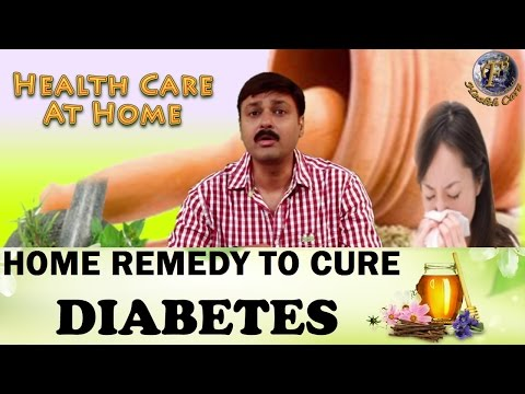 HOME REMEDY FOR COMPLETE CARE OF DIABETES II  घरेलू नुस्खों से मधुमेह का संपूर्ण उपचार II