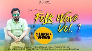 Folk Wave Vol.1 MASHUP - Pankaj Thakur | Folk Wave | BOB | Harish Vashisht