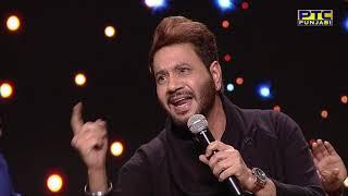 Studio Round 13   Voice of Punjab 8   Full Episode   PTC Punjabi